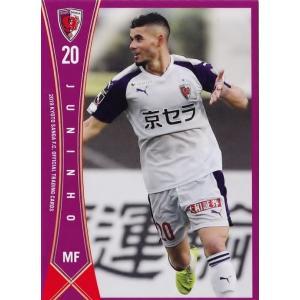 18 【ジュニーニョ】[クラブ発行]2019 京都サンガFC オフィシャルカード レギュラー|jambalaya