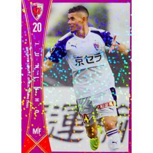 18 【ジュニーニョ】[クラブ発行]2019 京都サンガFC オフィシャルカード レギュラーパラレル|jambalaya