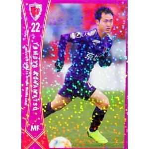 20 【小屋松知哉】[クラブ発行]2019 京都サンガFC オフィシャルカード レギュラーパラレル|jambalaya