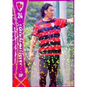 22 【増川隆洋】[クラブ発行]2019 京都サンガFC オフィシャルカード レギュラーパラレル|jambalaya