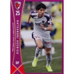 23 【上夷克典(ROOKIE)】[クラブ発行]2019 京都サンガFC オフィシャルカード レギュラー|jambalaya