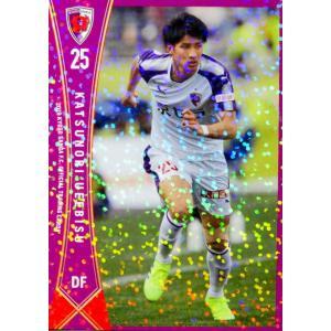 23 【上夷克典(ROOKIE)】[クラブ発行]2019 京都サンガFC オフィシャルカード レギュラーパラレル|jambalaya