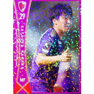 27 【中野克哉(ROOKIE)】[クラブ発行]2019 京都サンガFC オフィシャルカード レギュラーパラレル|jambalaya