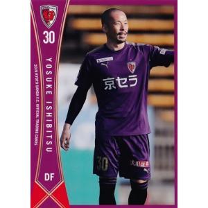 28 【石櫃洋祐】[クラブ発行]2019 京都サンガFC オフィシャルカード レギュラー|jambalaya