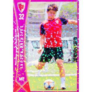 30 【上月壮一郎(ROOKIE)】[クラブ発行]2019 京都サンガFC オフィシャルカード レギュラーパラレル|jambalaya