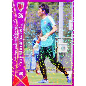 31 【若原智哉】[クラブ発行]2019 京都サンガFC オフィシャルカード レギュラーパラレル|jambalaya