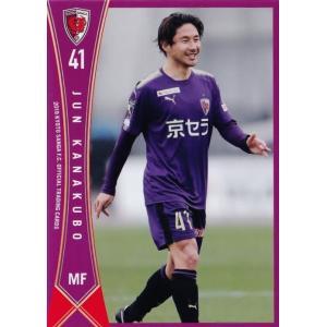33 【金久保順】[クラブ発行]2019 京都サンガFC オフィシャルカード レギュラー|jambalaya