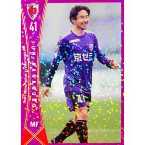 33 【金久保順】[クラブ発行]2019 京都サンガFC オフィシャルカード レギュラーパラレル|jambalaya