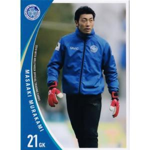 18 【村上昌謙】[クラブ発行]2019 水戸ホーリーホック オフィシャルカード レギュラー