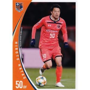 31 【畑尾大翔】[クラブ発行]2019 大宮アルディージャ オフィシャルカード レギュラー