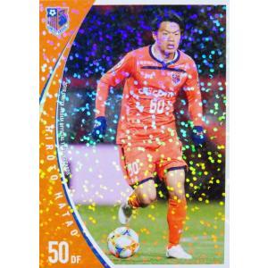 31 【畑尾大翔】[クラブ発行]2019 大宮アルディージャ オフィシャルカード レギュラーパラレル
