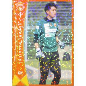2 【永石拓海】[クラブ発行]2019 レノファ山口FC オフィシャルカード レギュラーパラレル jambalaya