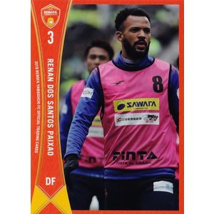4 【ヘナン】[クラブ発行]2019 レノファ山口FC オフィシャルカード レギュラー jambalaya