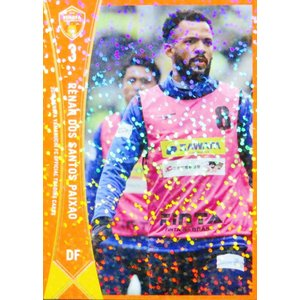 4 【ヘナン】[クラブ発行]2019 レノファ山口FC オフィシャルカード レギュラーパラレル jambalaya