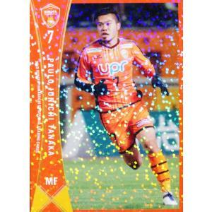 8 【田中パウロ淳一】[クラブ発行]2019 レノファ山口FC オフィシャルカード レギュラーパラレル jambalaya