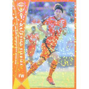 10 【岸田和人】[クラブ発行]2019 レノファ山口FC オフィシャルカード レギュラーパラレル jambalaya