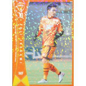 11 【池上丈二】[クラブ発行]2019 レノファ山口FC オフィシャルカード レギュラーパラレル jambalaya