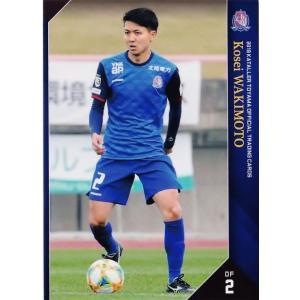 3 【脇本晃成】[クラブ発行]2019 カターレ富山 オフィシャルカード レギュラー|jambalaya
