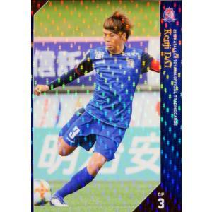 4 【代健司】[クラブ発行]2019 カターレ富山 オフィシャルカード レギュラーパラレル|jambalaya