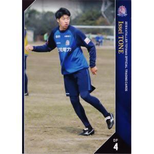 5 【戸根一誓(ROOKIE)】[クラブ発行]2019 カターレ富山 オフィシャルカード レギュラー|jambalaya