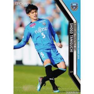 48 【谷口彰悟/川崎フロンターレ】2019 Jリーグオフィシャルカード レギュラー|jambalaya