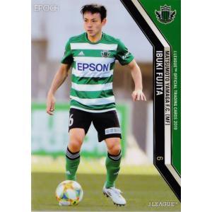 74 【藤田息吹/松本山雅FC】2019 Jリーグオフィシャルカード レギュラー|jambalaya