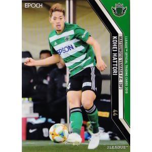 80 【服部康平/松本山雅FC】2019 Jリーグオフィシャルカード レギュラー|jambalaya