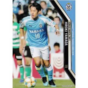 94 【山田大記/ジュビロ磐田】2019 Jリーグオフィシャルカード レギュラー jambalaya