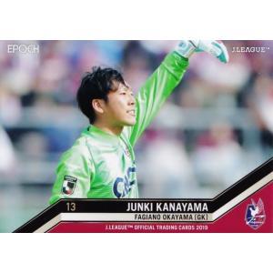 207 【金山隼樹/ファジアーノ岡山】2019 Jリーグオフィシャルカード レギュラー|jambalaya