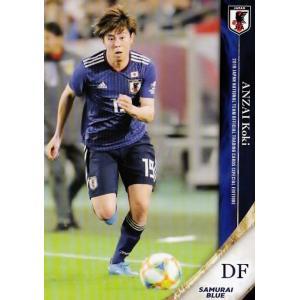 18 【安西幸輝/鹿島アントラーズ】2019 サッカー日本代表 スペシャルエディション レギュラー [日本代表]|jambalaya