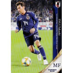 22 【乾貴士/アラベス】2019 サッカー日本代表 スペシャルエディション レギュラー [日本代表]|jambalaya