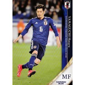 24 【山口蛍/ヴィッセル神戸】2019 サッカー日本代表 スペシャルエディション レギュラー [日本代表]|jambalaya