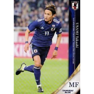 28 【宇佐美貴史/デュッセルドルフ】2019 サッカー日本代表 スペシャルエディション レギュラー [日本代表]|jambalaya