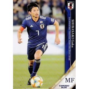 29 【柴崎岳/ヘタフェCF】2019 サッカー日本代表 スペシャルエディション レギュラー [日本代表]|jambalaya