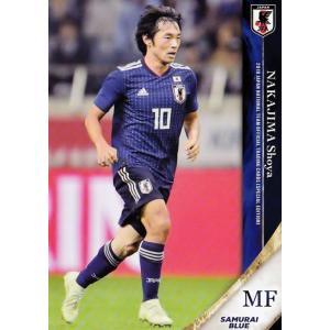 33 【中島翔哉/アル・ドゥハイルSC】2019 サッカー日本代表 スペシャルエディション レギュラー [日本代表]|jambalaya