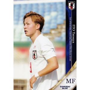 37 【伊藤達哉/ハンブルガーSV】2019 サッカー日本代表 スペシャルエディション レギュラー [日本代表]|jambalaya