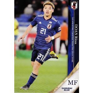 38 【堂安律/フローニンゲン】2019 サッカー日本代表 スペシャルエディション レギュラー [日本代表]|jambalaya