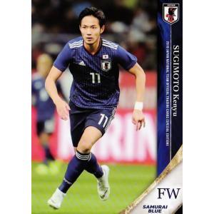 43 【杉本健勇/浦和レッズ】2019 サッカー日本代表 スペシャルエディション レギュラー [日本...