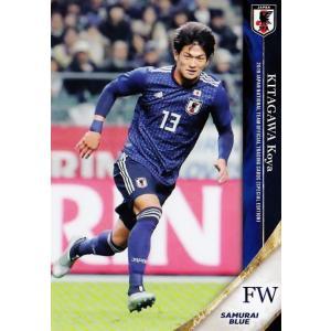 46 【北川航也/清水エスパルス】2019 サッカー日本代表 スペシャルエディション レギュラー [日本代表]|jambalaya