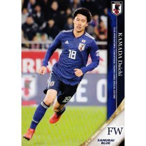 47 【鎌田大地/シントトロイデンVV】2019 サッカー日本代表 スペシャルエディション レギュラー [日本代表]|jambalaya
