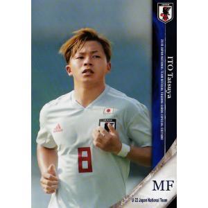 78 【伊藤達哉/ハンブルガーSV】2019 サッカー日本代表 スペシャルエディション レギュラー [U-22日本代表]|jambalaya