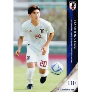 81 【橋岡大樹/浦和レッズ】2019 サッカー日本代表 スペシャルエディション レギュラー [U-22日本代表]|jambalaya