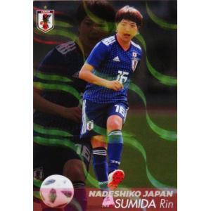 NJ09 【隅田凛/日テレ・ベレーザ】カルビー 2019 サッカー日本代表チップス レギュラー [なでしこジャパン]|jambalaya
