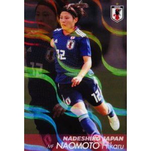 NJ10 【猶本光/SCフライブルク】カルビー 2019 サッカー日本代表チップス レギュラー [なでしこジャパン]|jambalaya