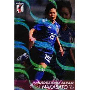 NJ11 【中里優/日テレ・ベレーザ】カルビー 2019 サッカー日本代表チップス レギュラー [なでしこジャパン]|jambalaya