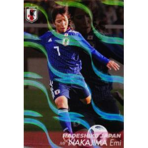 NJ12 【中島依美/INAC神戸レオネッサ】カルビー 2019 サッカー日本代表チップス レギュラー [なでしこジャパン]|jambalaya