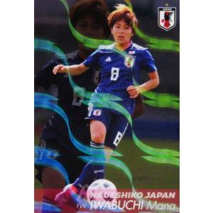 NJ14 【岩渕真奈/INAC神戸レオネッサ】カルビー 2019 サッカー日本代表チップス レギュラー [なでしこジャパン]|jambalaya