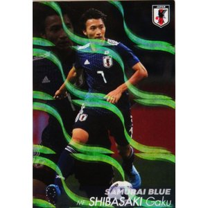SB08 【柴崎岳/ヘタフェCF】カルビー 2019 サッカー日本代表チップス レギュラー [日本代表]|jambalaya
