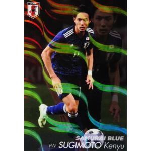 SB15 【杉本健勇/浦和レッズ】カルビー 2019 サッカー日本代表チップス レギュラー [日本代表]|jambalaya