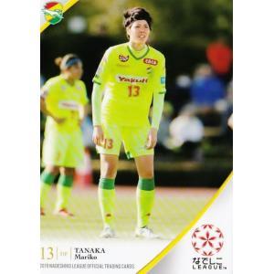 26 【田中真理子/ジェフ市原・千葉レディース】2019 なでしこリーグ オフィシャルカード レギュラー|jambalaya